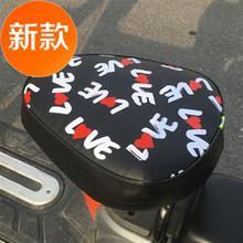 电动的车坐座垫 防水电摩座套通用四季z坐垫套防晒透气夏季骑车
