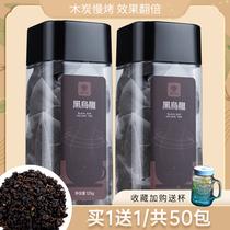 浓香型米香铁观音熟茶一斤装碳培乌龙茶恒韵和炭焙铁观音