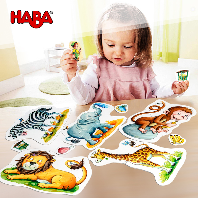 Haba Germany my first problem - puzzle for children in zoo
