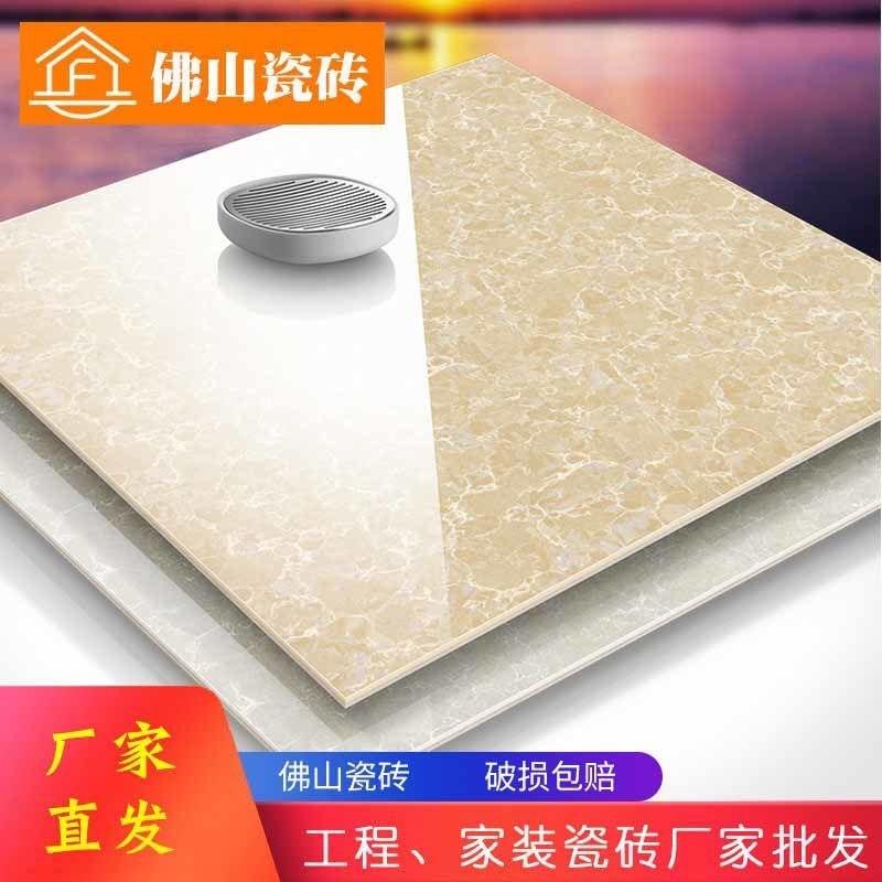 Керамическая плитка для пола Артикул 649765743765