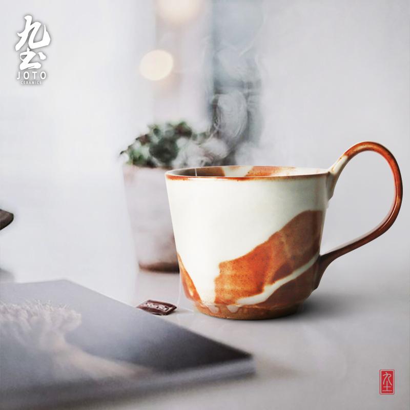 九土手工粗陶咖啡杯个性茶杯马克杯下午茶杯日式手冲咖啡杯水杯子