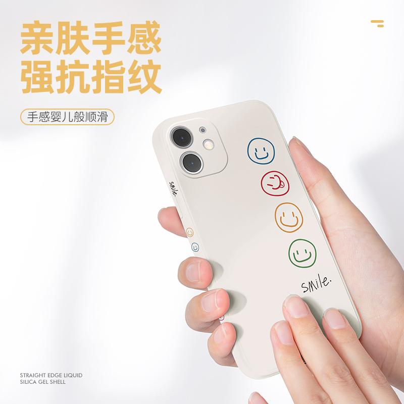 中國代購|中國批發-ibuy99|iphone 7 plus|iPhone12手机壳苹果11pro简约x/xsmax液态7p/8plus硅胶se2全包xr