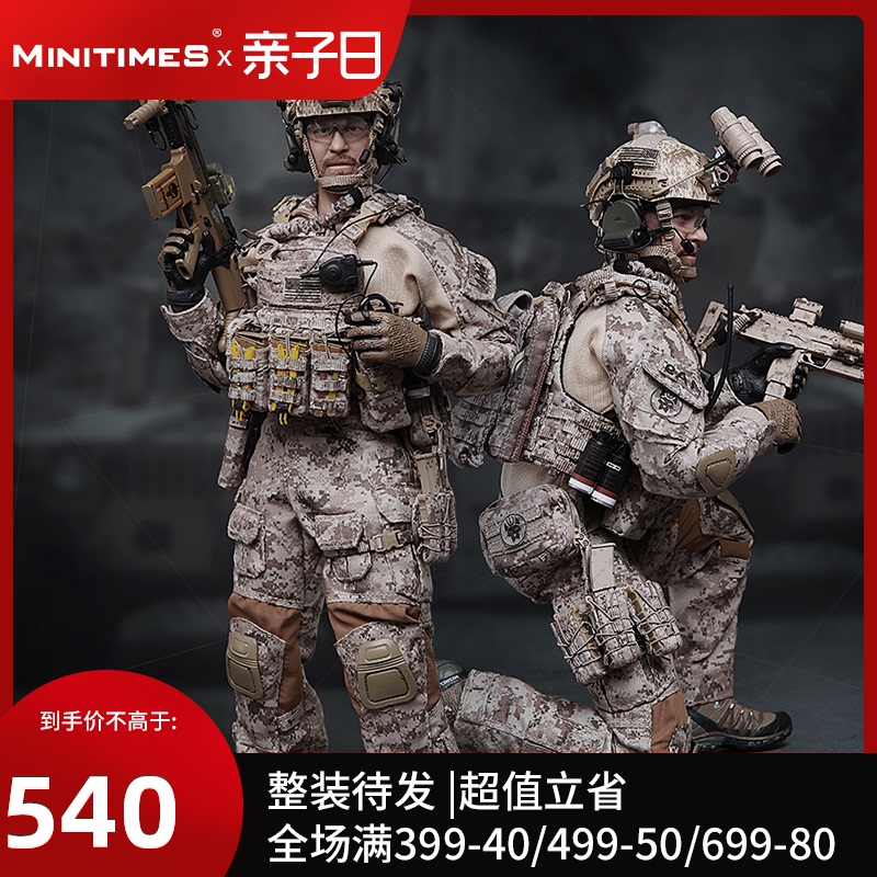 Военная техника Артикул 599913369296