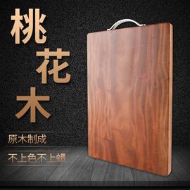 双枪越南桃花心木菜板加厚擀面切菜案板实木整木家用砧板方形面板图片