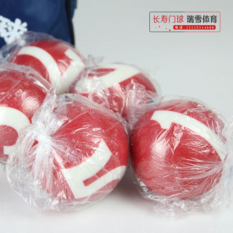 防滑门球cs-707专业比赛门球门球球杆用品 公司授权店