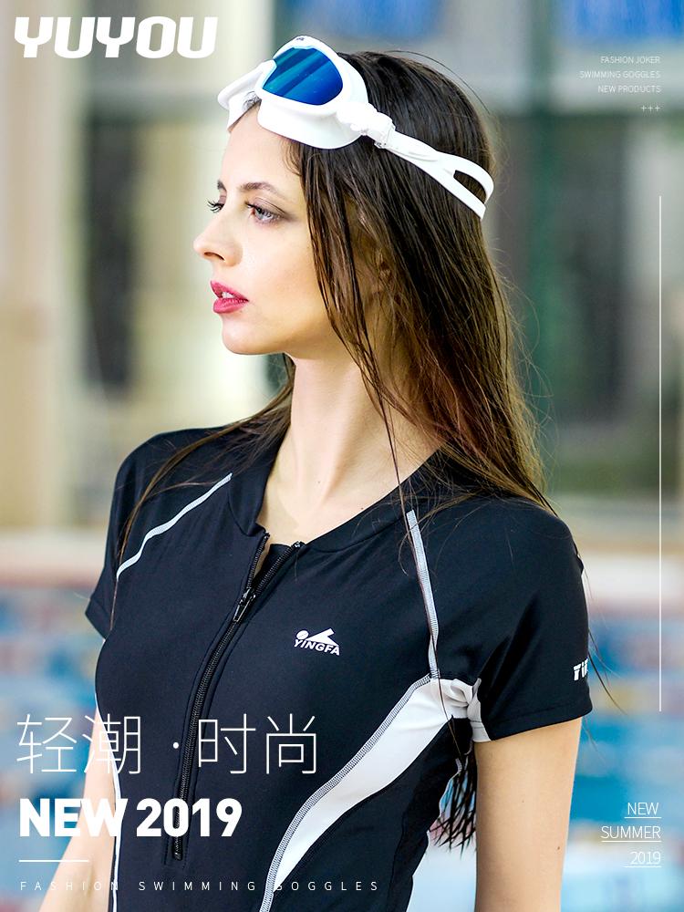 宇悠泳镜时尚大框高清防水防雾游泳眼镜男女士成人潜水镜装备81.60元包邮