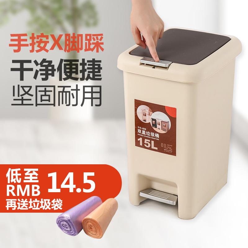 大號腳踏式垃圾桶家用衛生間客廳臥室廚房帶蓋創意腳踩分類拉圾筒