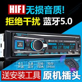 车载收音机通用12V24V蓝牙MP3播放器主机插卡音响货车DVD汽车CD机图片