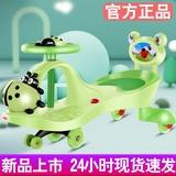 儿童扭扭车万向轮1-3-6岁防侧翻男女宝宝玩具摇摆滑行妞妞溜溜车