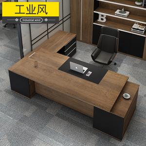 大气新款简约现代时尚单人老板桌