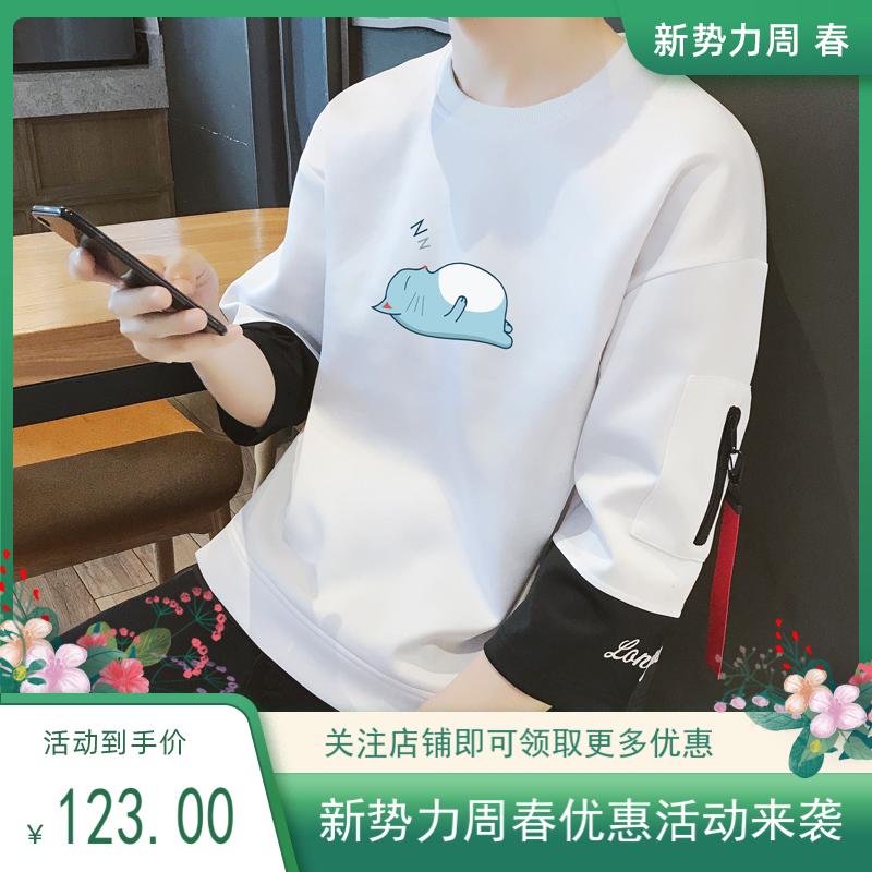 秋季学生印花假两件秋衣韩版修身七分袖T恤衫拼接嘻哈风卫衣服 HX