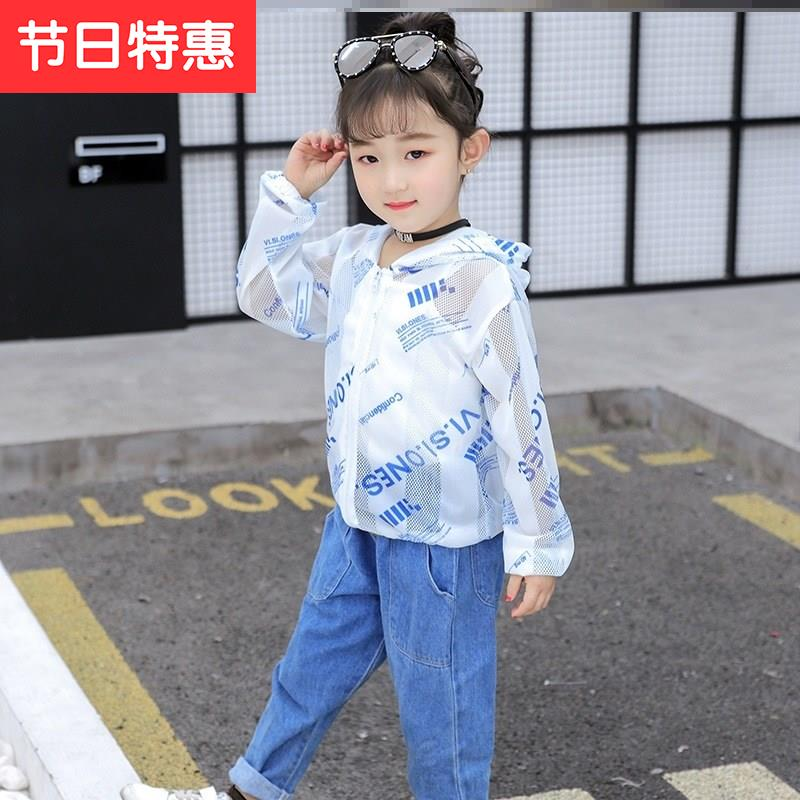 Summer 2020 light 55 childrens sun proof clothing thin breathable Girls Hooded summer coat air conditioning shirt UV