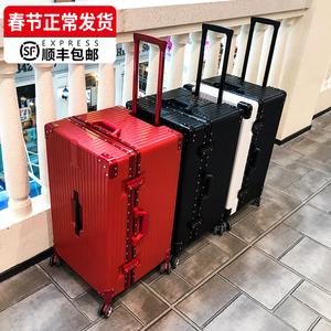 超大行李箱女大容量拉杆箱子男24寸铝框旅行箱万向轮密码箱28皮箱