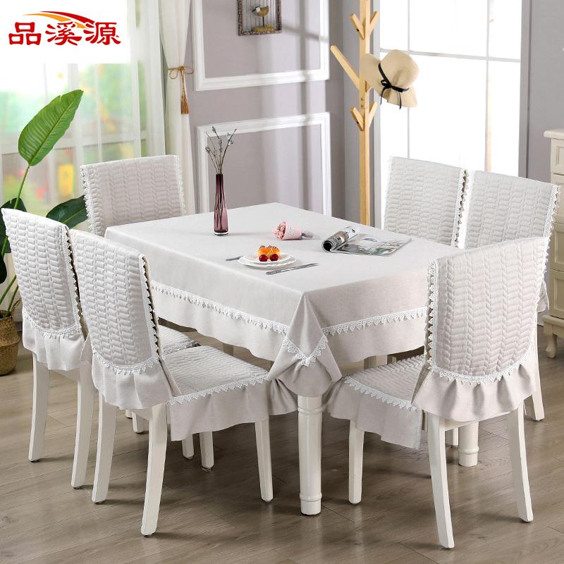 Скатерти и чехлы для стульев Артикул 605033345176