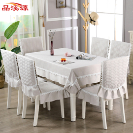 椅套椅垫套装家用餐桌椅子套罩长方形茶几布餐桌布艺简约现代轻奢图片
