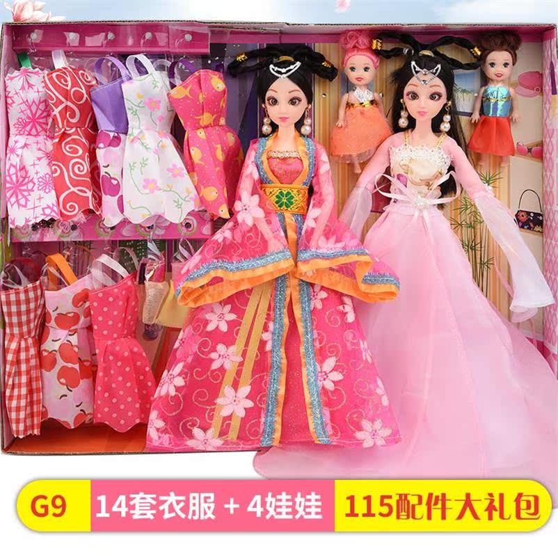 11月27日最新优惠叶罗丽娃娃30厘米古装大礼盒古风套装城堡中国古代宫廷女孩会唱歌