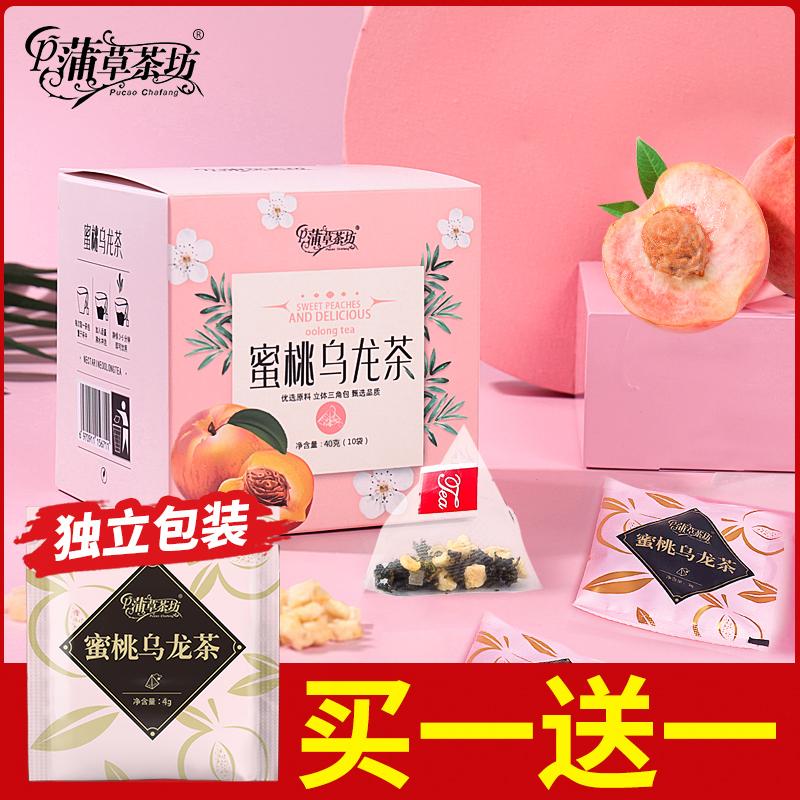 蜜桃白桃乌龙茶冷泡茶茶包花茶组合养生花果茶网红水果茶果干学生