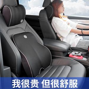 汽车座椅护腰透气车用记忆棉腰靠