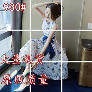 碎花连衣裙夏2019新款网纱裙子女春秋无袖气质仙女裙小清新背心裙