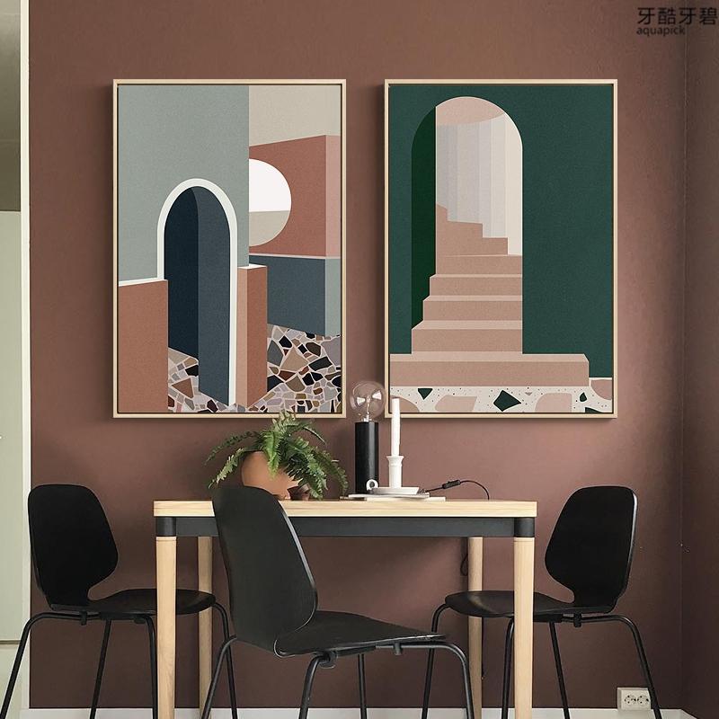 美森映象现代客厅装饰画布画餐厅挂画文艺复古壁画墙画简约抽象画