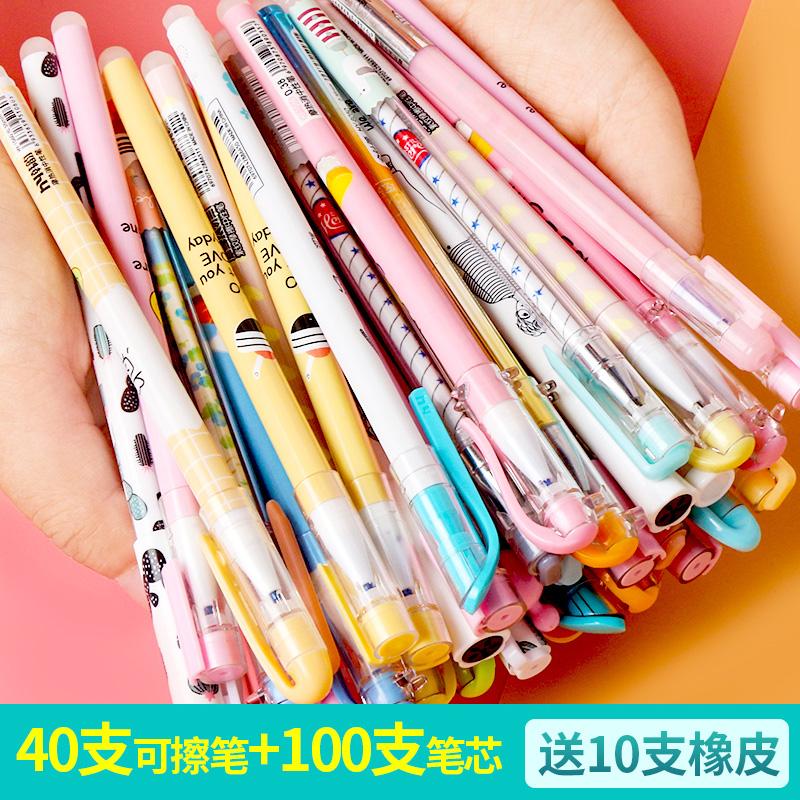 可擦笔女小学生三年级热摩可擦笔0.5晶蓝黑色笔芯磨魔易擦笔0.38魔力擦插察水笔可爱卡通可擦中性笔文具用品