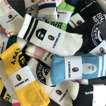 Authentic bape ape head leisure men's and women's medium and long thickened sports socks socks towel bottom student socks package