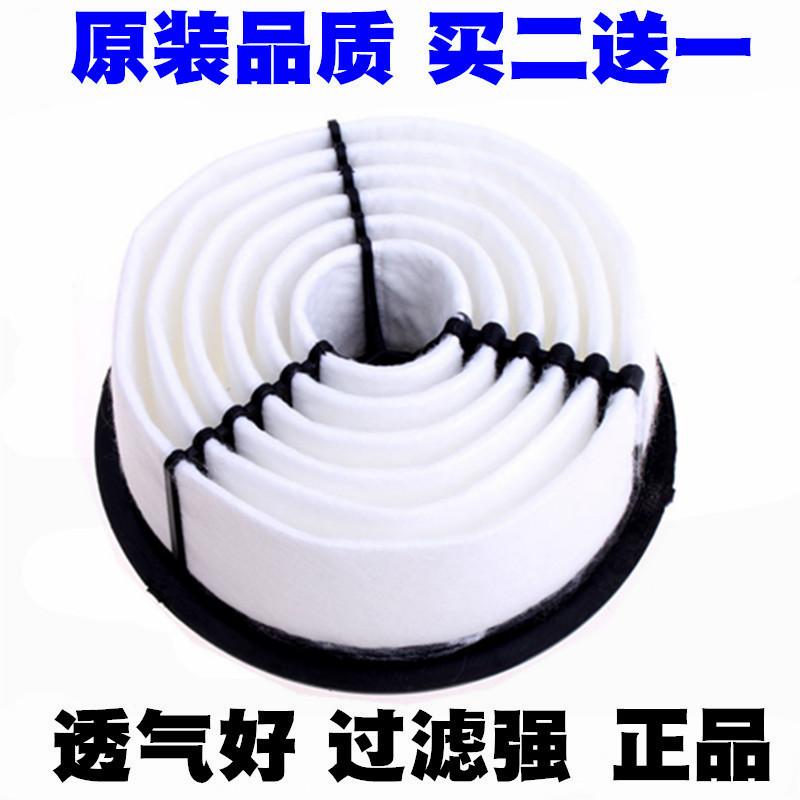 派清适配长安铃木羚羊空气滤芯羚羊空气过滤清器格网子保养配件