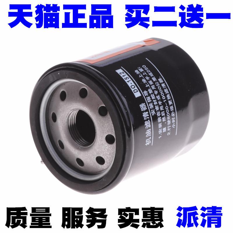适配一汽夏利N5 1.3 N7 威志V2 V5 骏派D60 1.5机油滤芯滤清器格