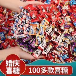 喜糖散装结婚高端巧克力批婚礼发徐福记婚糖十斤混装棉花糖硬糖果