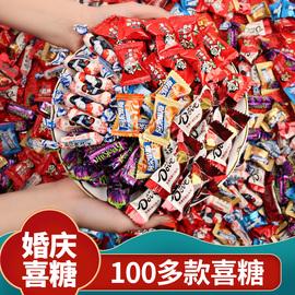 喜糖散装结婚高端巧克力批婚礼发徐福记婚糖十斤混装棉花糖硬糖果图片