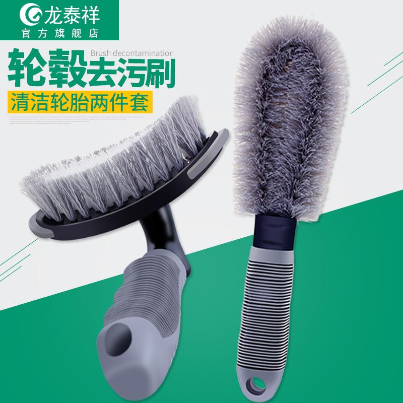 Инструменты для чистки автомобиля Артикул 572489266105