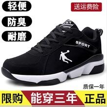 品牌男鞋2020秋冬运动鞋男士皮面防水鞋防臭加绒棉鞋学生跑步鞋子