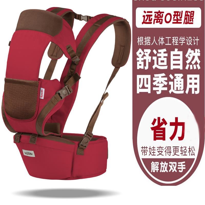 79.00元包邮婴儿腰凳背带前抱式四季多功能宝宝单凳小孩子的腰登通用抱带坐凳