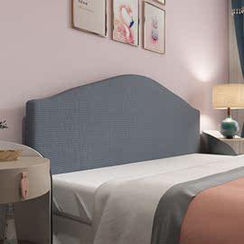 北歐弧形床頭套罩彈力全包簡約現代防塵木床靠背罩保護套萬能軟包圖片
