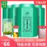 茉莉花茶特级浓香型茶叶2020新茶散装绿茶飘雪茉莉花茶礼盒装500g