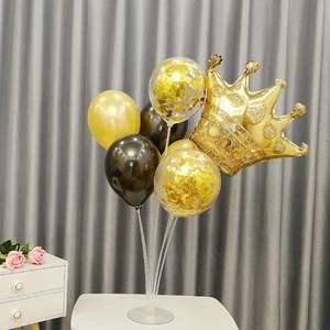 婚庆网红桌摆布置透明气球桌飘宝宝生日宴气球树底座桌面支架装饰