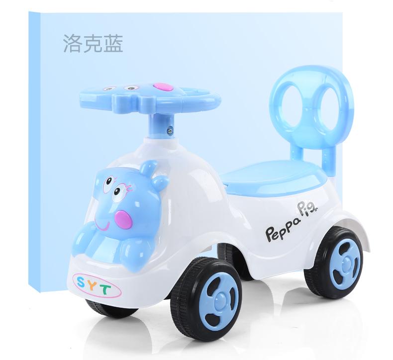 12月02日最新优惠中国乐妞妞摇摆车溜溜车儿童扭扭车13岁宝宝步滑行四轮玩具车带音