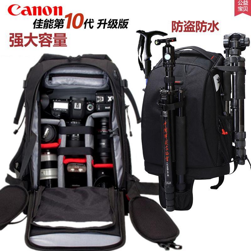 Сумки для фотоаппаратов Артикул 599618057043