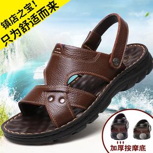 凉鞋男真皮中年人爸爸防滑厚底2021夏休闲沙滩鞋全牛皮凉拖鞋外穿