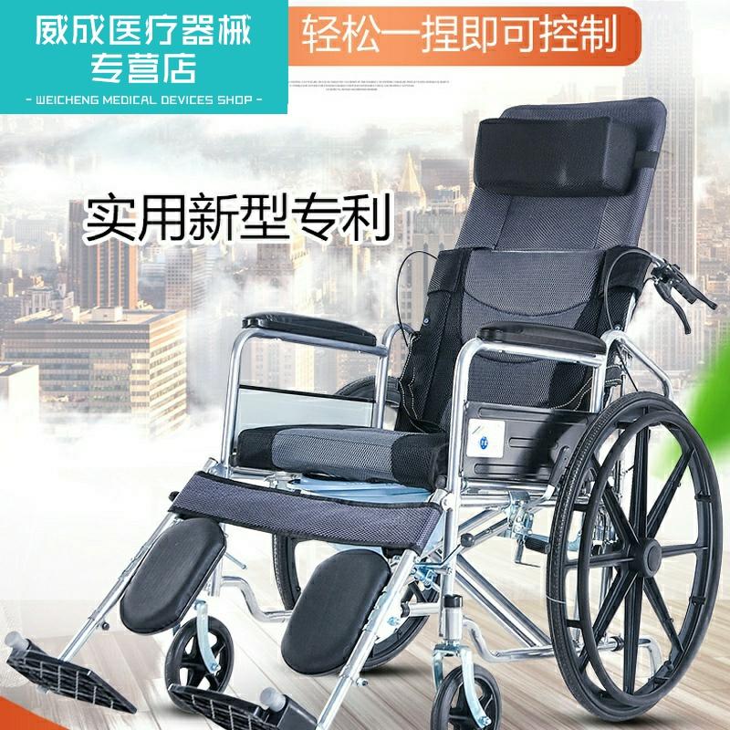 满899元可用80元优惠券全躺轮椅折叠带坐便器轻便便携老年老人小多功能残疾人手推车
