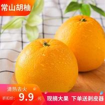 常山胡柚10斤大果装带箱包邮新鲜柚子微苦农家种植当季水果特产邹