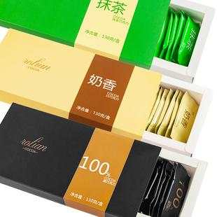 【买一送一】奶香白巧克力纯可可脂礼盒牛奶巧克力 2盒/260g/50片