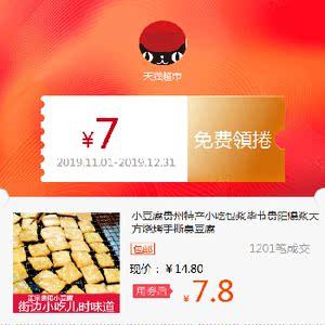 小豆腐贵州特产小吃包浆毕节贵阳爆浆大方烧烤手撕臭豆腐