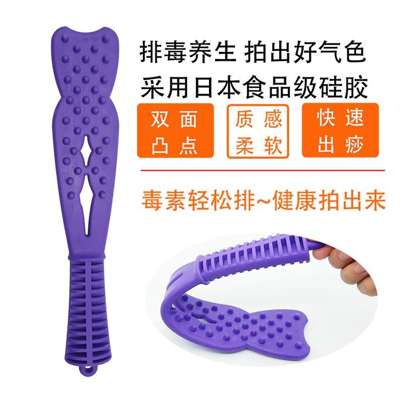 。台湾健康经络硅胶养生拍按摩棒拍痧板敲打拍敲胆经全身拍打拍痧