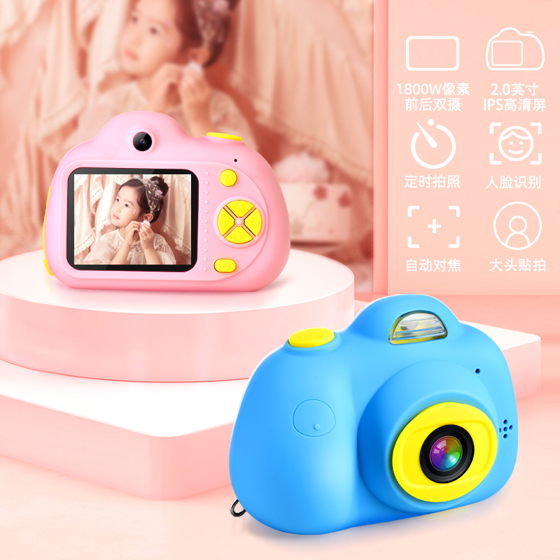 Childrens camera toys can take pictures baby digital mini SLR 18 million high definition simulation boys and girls