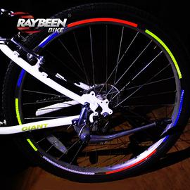 自行车反光贴公路山地车轮组车圈警示荧光条装饰夜光贴纸单车装备