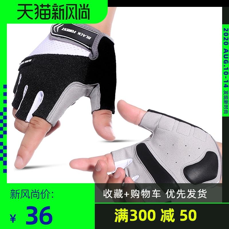 Мужские перчатки без пальцев Артикул 615338390549