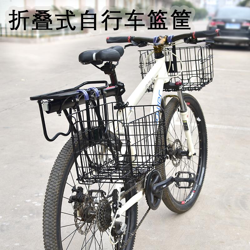 自行车金属车筐加粗折叠前车篮山地车单车后货架车框买菜挂篓篮子