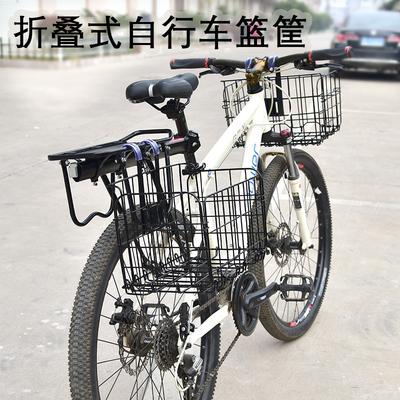 自行车车筐折叠前车篮山地电动后货架车框前挂通用菜篮子配件大全