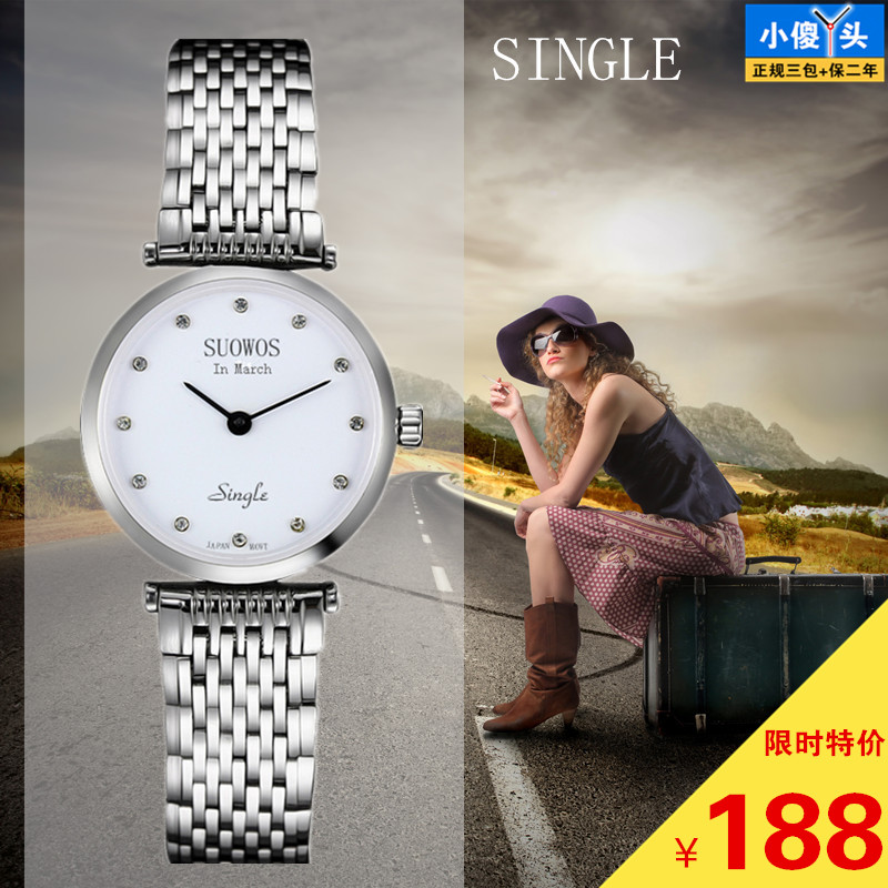 Authentic snow warrior new concept watch solo girl Mori watch fashion trend student quartz full automatic power saving